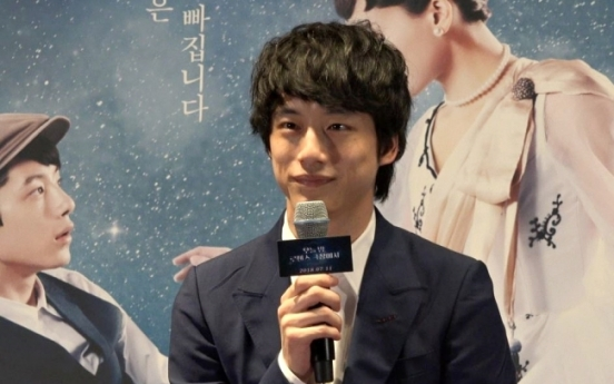 [Video] Kentaro Sakaguchi talks about 'Color Me True' and Korea