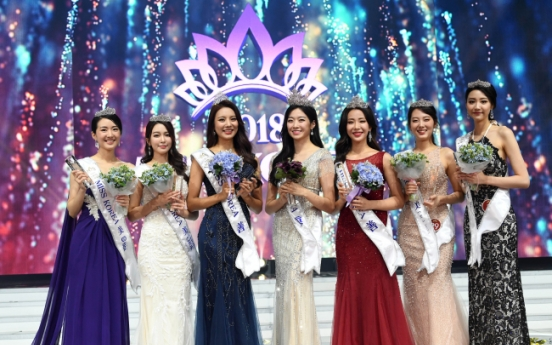 [Photo News] Meet newly crowned 2018 Miss Korea Kim Soo-min