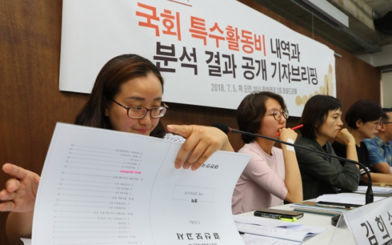 Lawmakers received special activity funds as extra salary: civic group