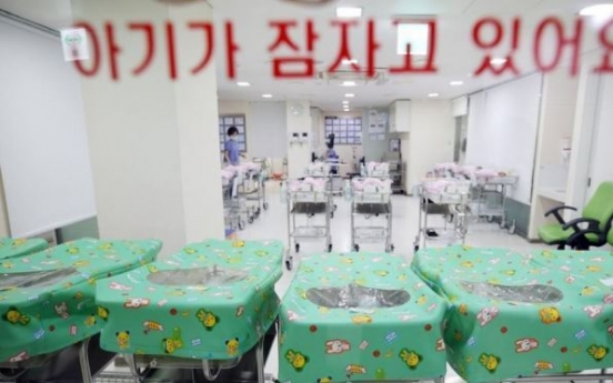 Seoul to support single parents, common-law couples to boost chronically low birthrate