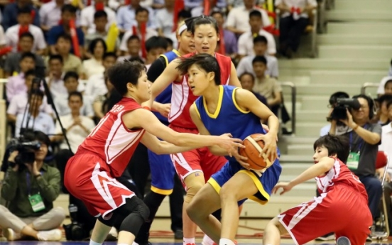 S. Korean coach has eye on 'a few players' for joint hoops team with N. Korea