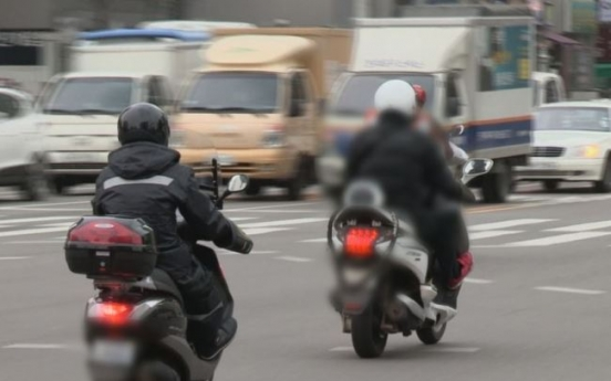 Police to reapply for arrest warrant for 'motorcycle pervert'