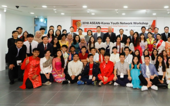 ASEAN-Korea Youth program in Seoul ends, second part to resume in Manila