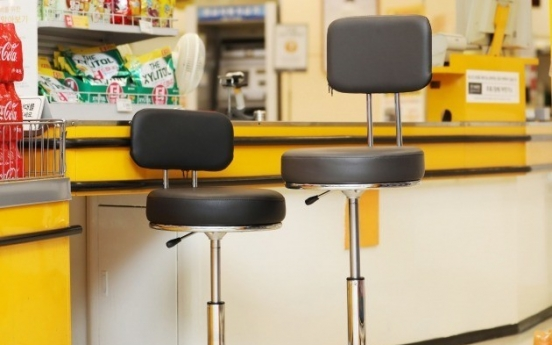 E-Mart to upgrade chairs for cashiers behind counter