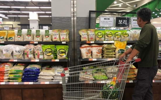 [Photo News] Korea sees record grain price hike in 2018 H1