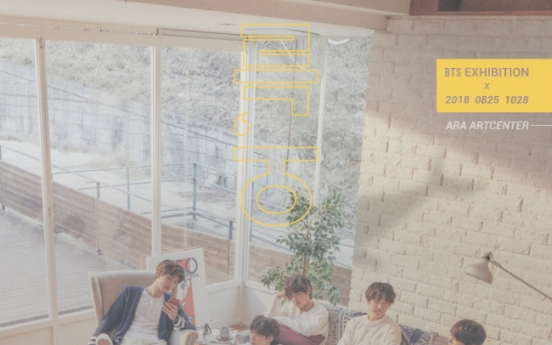 BTS' exhibition 'Five, Always' slated for Aug.-Oct. in downtown Seoul