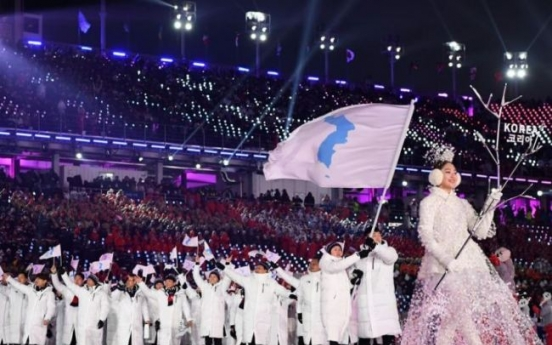 Koreas want to use flag showing Dokdo during 2018 Asian Games