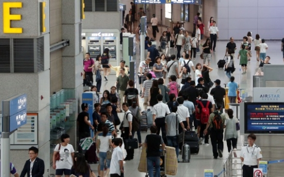 '20 percent of Seoul users of foreign hotel booking sites were misled': report