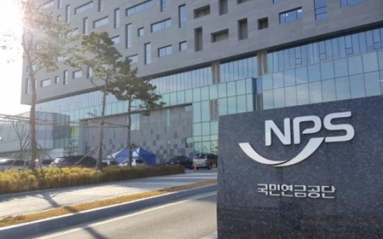 Concerns rise on NPS' stewardship code adoption timeline