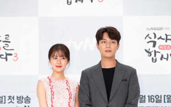 'Let's Eat' may just bring back lost appetite