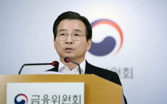 FSC rules Samsung BioLogics' accounting breach was 'intentional'