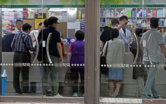 'Koreans feel 'least healthy' among people of OECD countries': data