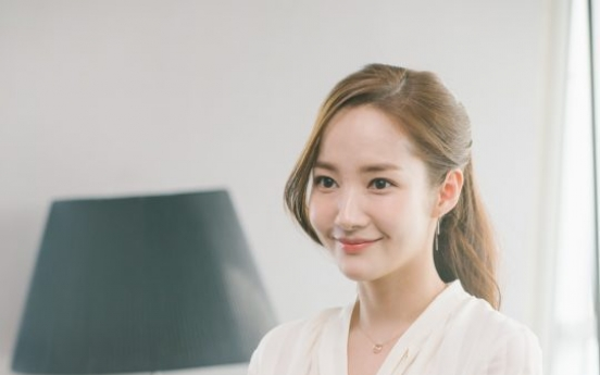 With 'Secretary Kim,' Park Min-young rises as fashion icon