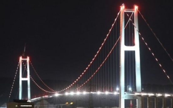 Man dies after jumping from Ulsan Bridge