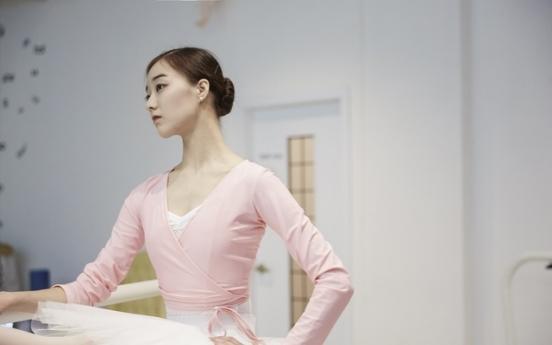 Ballerina Kang Ho-hyun latest Korean addition to Paris Opera Ballet