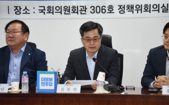 S. Korea to expand support for low-income clusters in H2