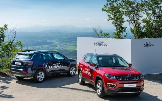 FCA Korea launches new Compass compact SUV