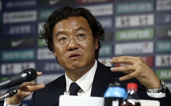 S. Korea begins search for new men's football coach