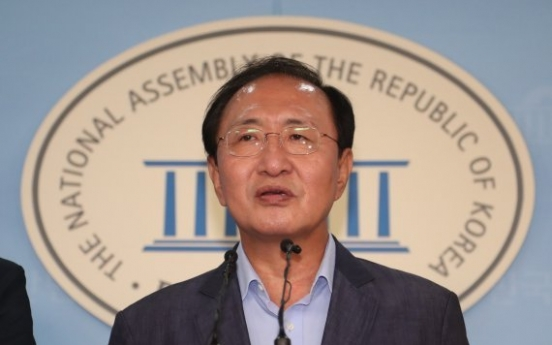 [Breaking] Opposition lawmaker Roh Hoe-chan, embroiled in bribery scandal, found dead