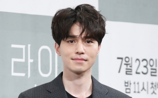 'Grim Reaper' Lee Dong-wook to save 'Life' in upcoming drama