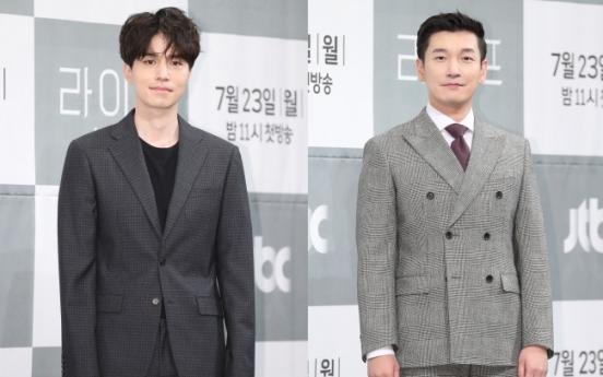 'Antigen-antibody reaction' between Lee Dong-wook, Cho Seung-woo