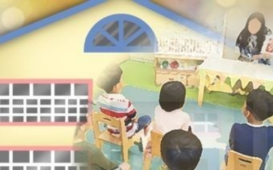 English kindergartens more expensive than ordinary college in Korea