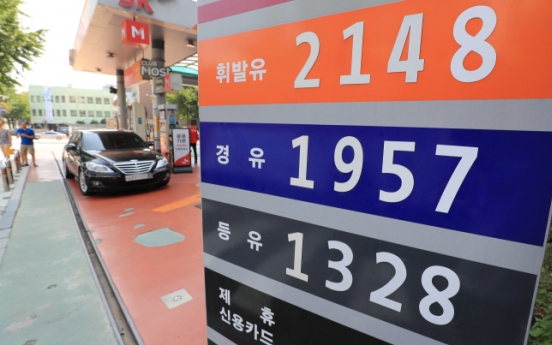 Inflationary pressure grows on oil prices, heat wave, utility rates