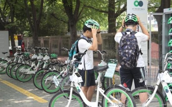 1 in 4 rented bike helmets in Seoul missing or stolen