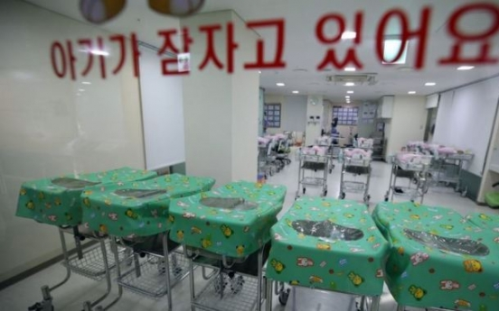 90 percent of South Koreans think low birthrate 'serious concern'