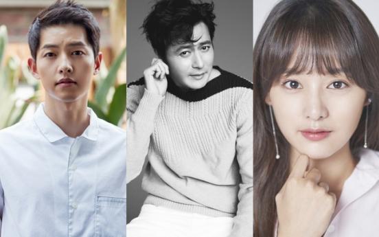 Song Joong-ki to star in 'Asadal Chronicles'