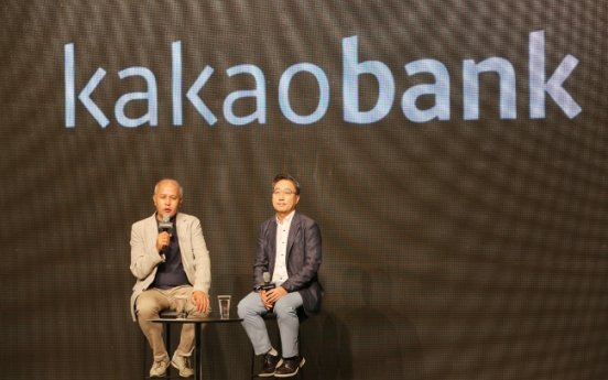 Kakao Bank to gear up for IPO in upcoming years