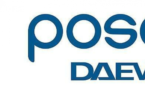 Posco Daewoo executives to purchase stocks in move to recover trust