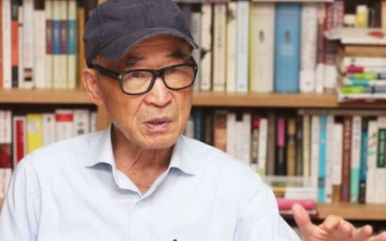 [Newsmaker] Poet Ko Un files 1 billion-won suit against #MeToo accuser