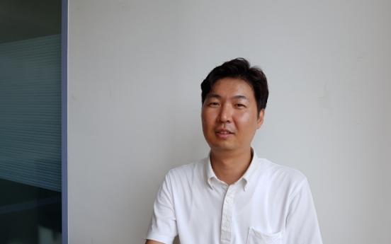 [IP in Korea] 'Blockchain, possible solution to public domain platform'