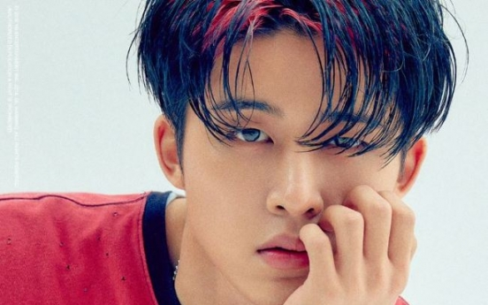 iKON B.I melts fans' hearts with teaser for 'New Kids: Continue""