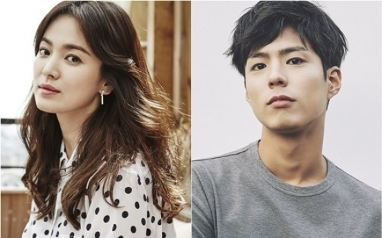'Boyfriend,' starring Park Bo-gum and Song Hye-kyo, to air in November