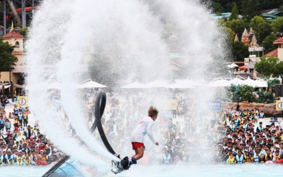 [Photo News] Staying cool in summer