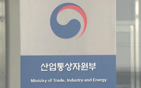 Korea's exports rebound in July