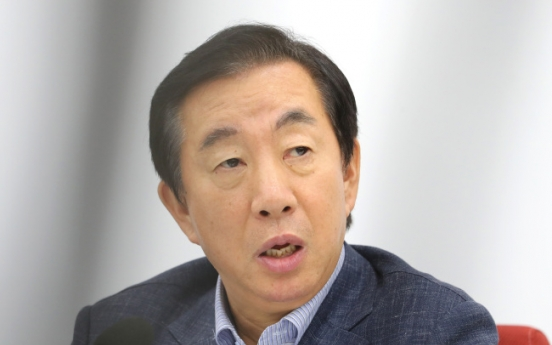 Floor leader says Liberty Korea Party falsely accused of collaborating with martial law plan