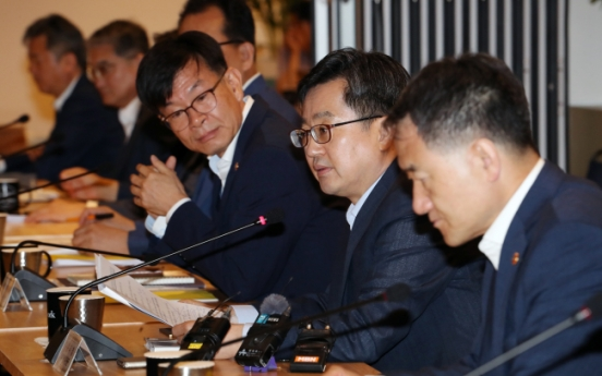 State firms to spend over W30tr to nurture innovative growth