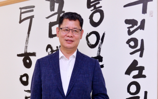 [Herald Interview] 'Declaring end to Korean War catalyst for NK denuclearization'