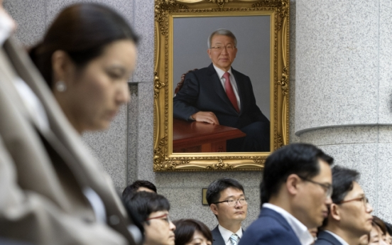 [KH Explains] Why is 'appellate court' at center of judiciary scandal?