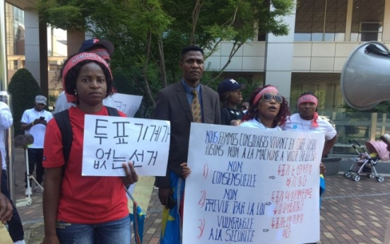 [Feature] Congolese refugees ask Korean firm not to supply voting machines to their country