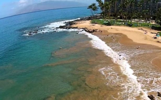 2 South Koreans found dead near Hawaii beach: foreign ministry