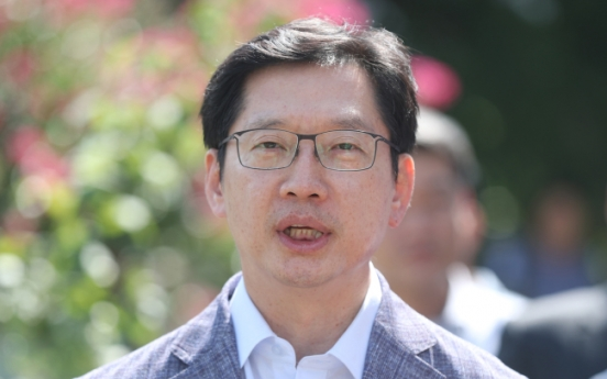 Gov. Kim to be summoned for questioning over alleged link with Druking