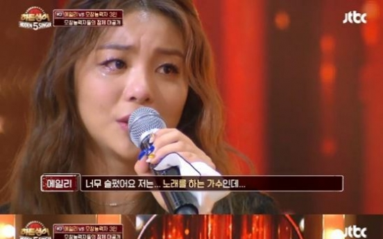 Ailee opens up about negative effects of extreme dieting