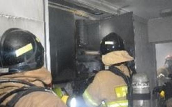 Cat sets fire to studio apartment
