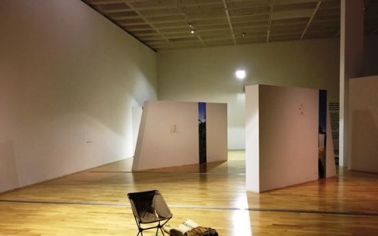 MMCA presents works by 2018 Korea Artist Prize candidates