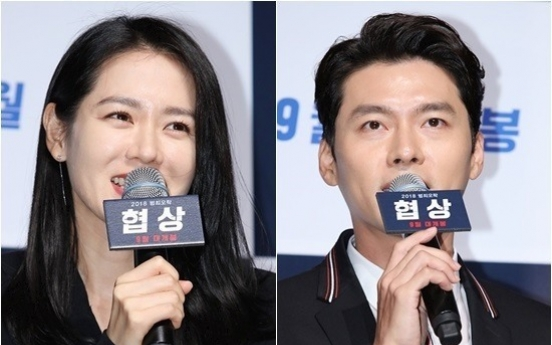 [Video] Hyun Bin, Son Ye-jin talk about remote-acting in 'The Negotiation'