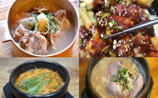 [Weekender] Korea's top five energy-boosting summer dishes